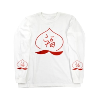チャイナ福(桃) Long sleeve T-shirts