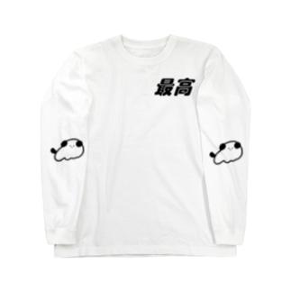 最高 Long sleeve T-shirts