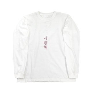 GENGERの韓国かじってる系ファッション Long sleeve T-shirts
