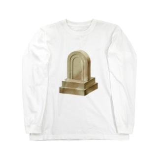 石碑 Long sleeve T-shirts