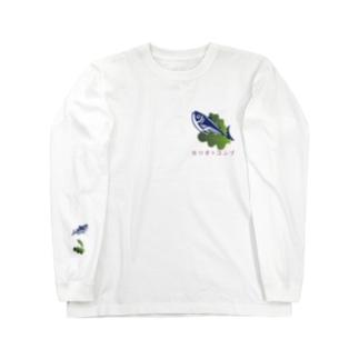 Japanese dashi Long sleeve T-shirts