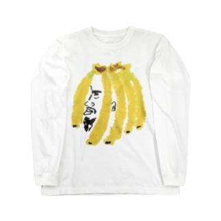 バナナ・ロッカーズ Long sleeve T-shirts