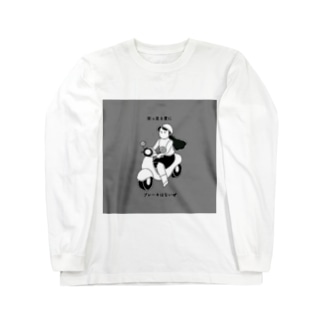 ハイティーン・ブギ Long sleeve T-shirts