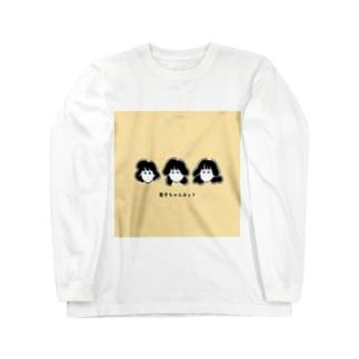 永遠の憧れ・聖子ちゃんを着よう Long sleeve T-shirts