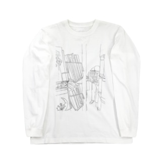 book store Long sleeve T-shirts
