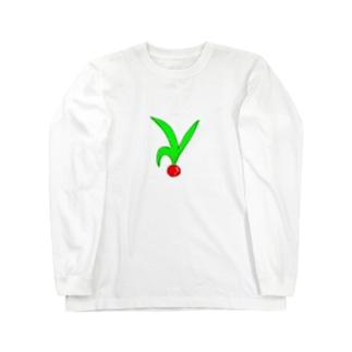 ヘタが大きくなりすぎたトマト Long sleeve T-shirts