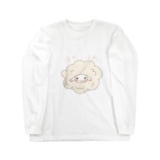 ふわふわアンゴラウサギさん Long sleeve T-shirts
