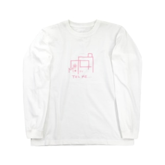 More tel me Long sleeve T-shirts