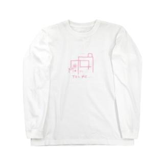 sibのMore tel me Long sleeve T-shirts