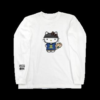 ゼロサンのストラグージュ猫さん Long sleeve T-shirts