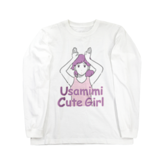 並河 泰平のusamimi cute girl Long sleeve T-shirts