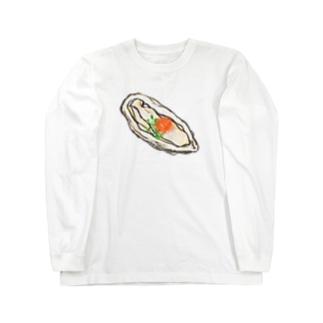 生牡蠣 Long sleeve T-shirts