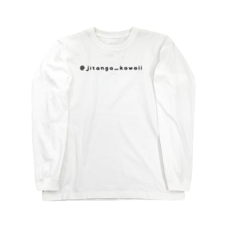 可愛いBot Long sleeve T-shirts
