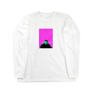 釈迦釈迦社会貢献 Long sleeve T-shirts