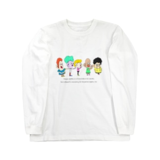 親友にも親友がいる Long sleeve T-shirts