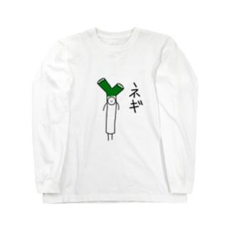 ネギ Long sleeve T-shirts