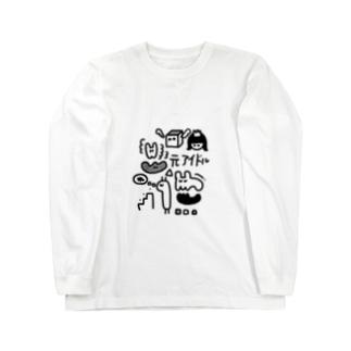 ぶっだ Long sleeve T-shirts