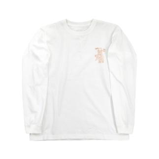 ハロウィーンだよギャネック。 Long sleeve T-shirts