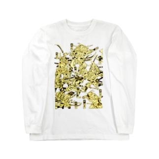 獣太平記 干支組 Long sleeve T-shirts