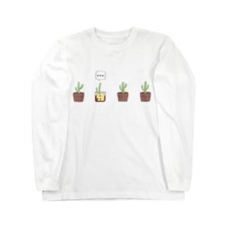 サボテ。。。。ん? Long sleeve T-shirts