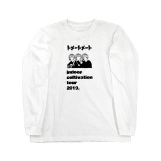 トメートメート Long sleeve T-shirts