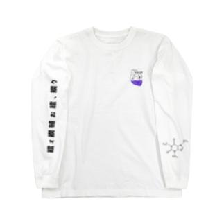 かふぇいん中毒 Long sleeve T-shirts