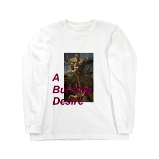 A Burning Desire Long sleeve T-shirts