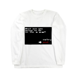 in the secret. Long sleeve T-shirts