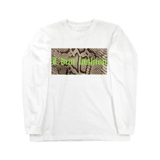 L'dim fashion パイソン柄 グリーン Long sleeve T-shirts