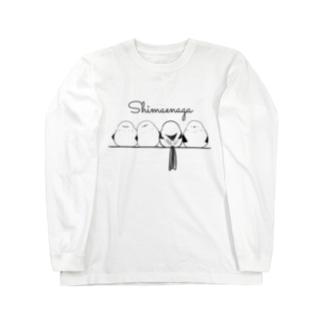 ぎゅぎゅっとシマエナガ Long sleeve T-shirts