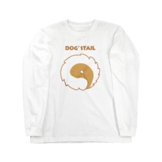 犬のしっぽ1 Long sleeve T-shirts