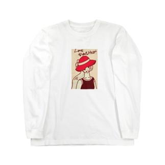 ラブファッション Long sleeve T-shirts
