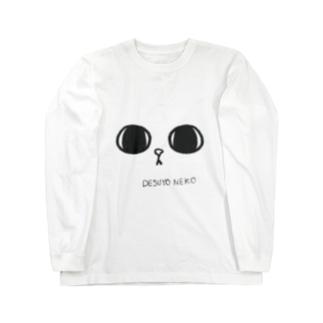 DESUYONEKO|Big Kyougaku(驚愕デカ顔) Long sleeve T-shirts