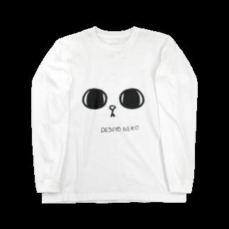 DESUYONEKO(ですよねこ)のDESUYONEKO Big Kyougaku(驚愕デカ顔) Long sleeve T-shirts