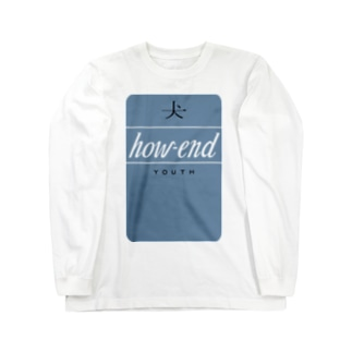 how-end Long sleeve T-shirts