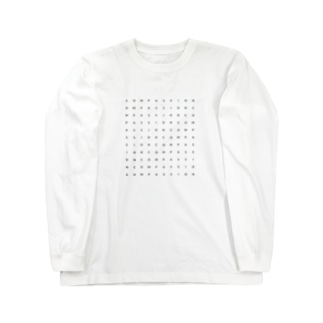 COMPASSION Long sleeve T-shirts