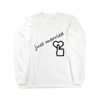 just married Long sleeve T-shirts