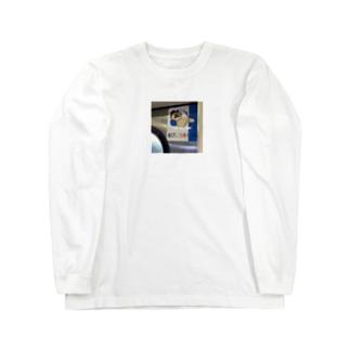 ゆびにご注意 Long sleeve T-shirts