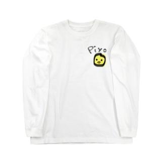 ピヨ Long sleeve T-shirts
