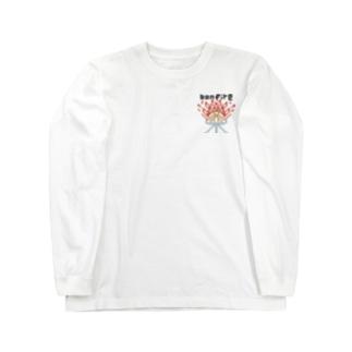 ドット絵ぼんファイヤー Long sleeve T-shirts