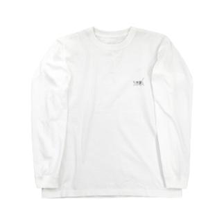 フラットデザイン 猫 Long sleeve T-shirts