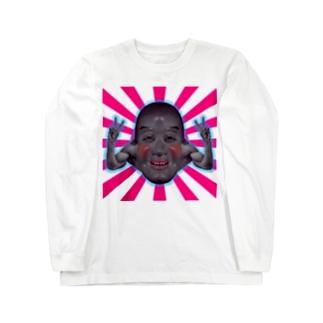 アホ太郎 Long sleeve T-shirts