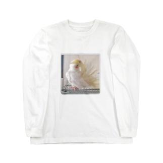オカメインコのムーン羽繕い中 Long sleeve T-shirts