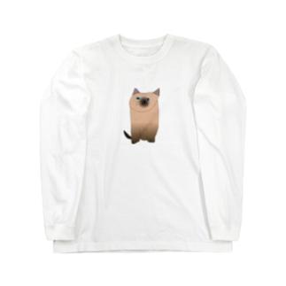 シャム猫 Long sleeve T-shirts