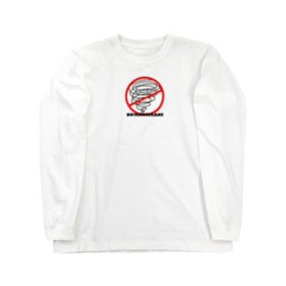 No!Harricane Long sleeve T-shirts