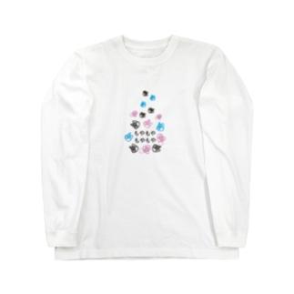 もやもや Long sleeve T-shirts