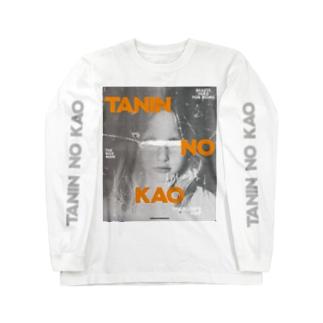 TANIN NO KAO Long sleeve T-shirts