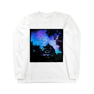 犬山城 Long sleeve T-shirts