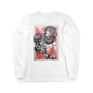 「この味」 Long sleeve T-shirts