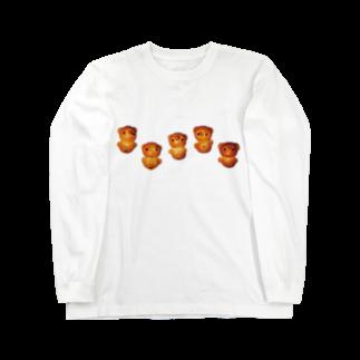おぼえたてのモエのふらふらぱんちゃん Long sleeve T-shirts